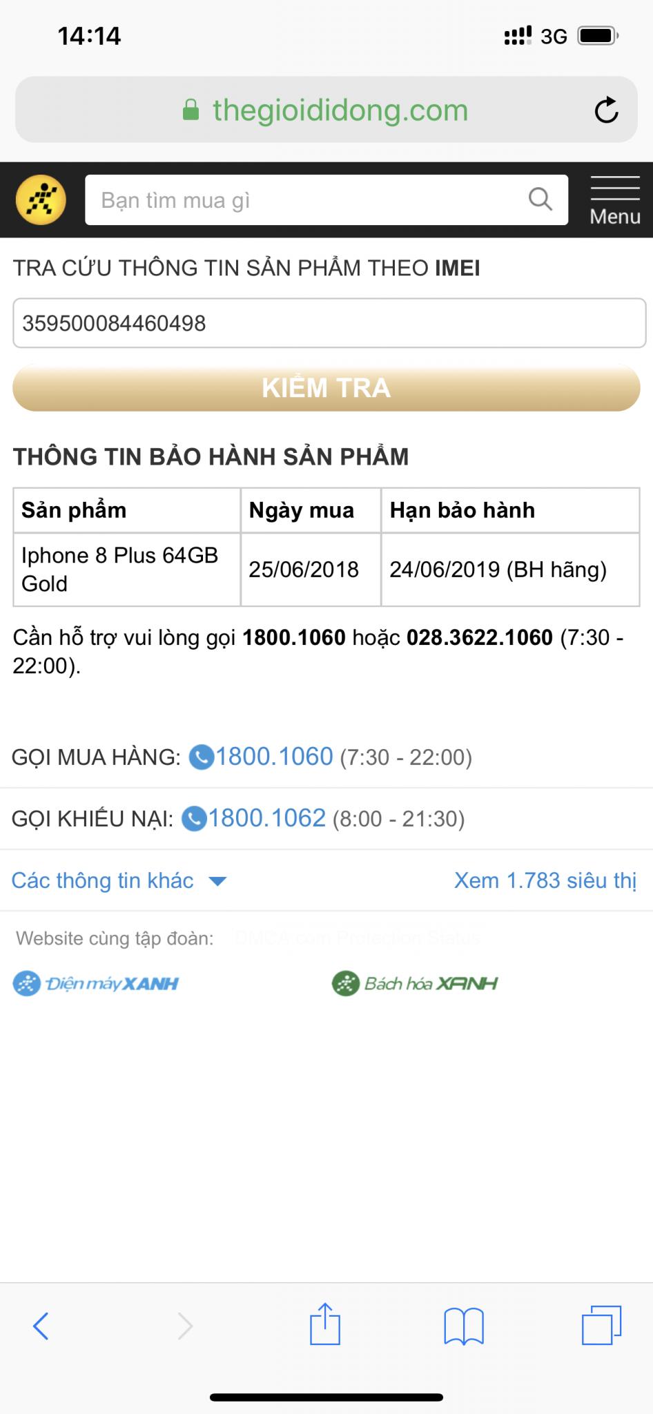 11788260_E6ABB217-E953-4E12-B3B2-E48F41D5CD06.png