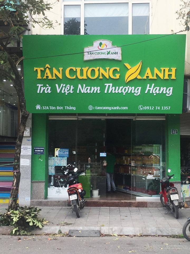 cua hang che thai nguyen Tan Cuong Xanh.jpg