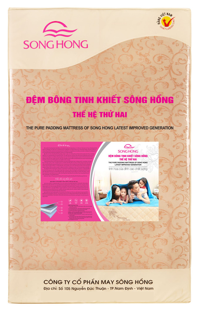 dem-bong-tinh-khiet-song-hong-the-he-2.jpg