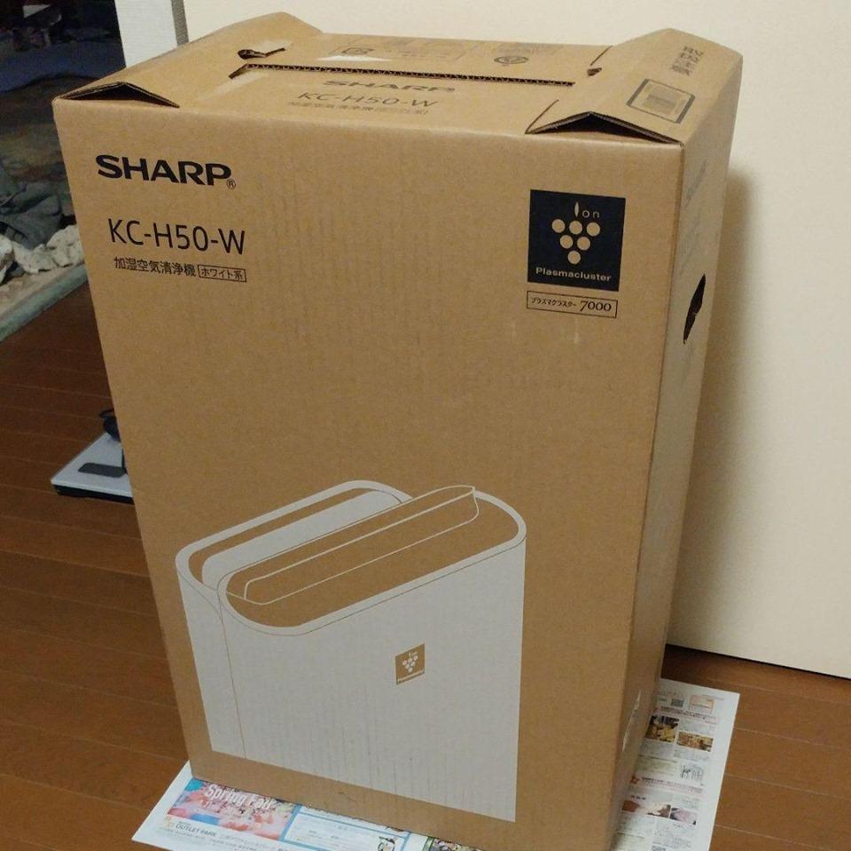 H50 SHARP.jpg