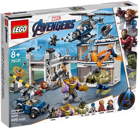 lego-76131-avengers-compound-battle-0.jpg