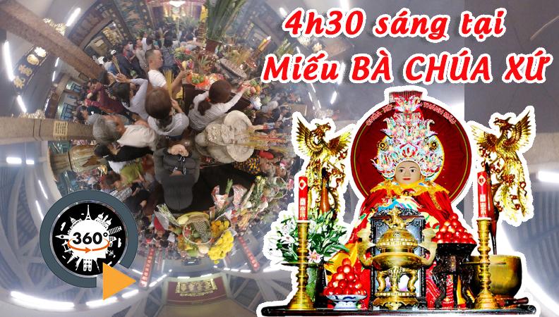 Mieu Ba Chua Xu Chau Doc An Giang - Q360.jpg