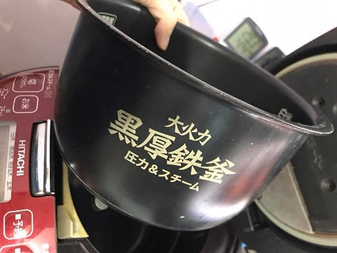 noi-com-dien-hitachi-1L-16.jpg