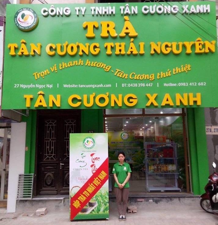 tra o long - Tan Cuong Xanh.jpg
