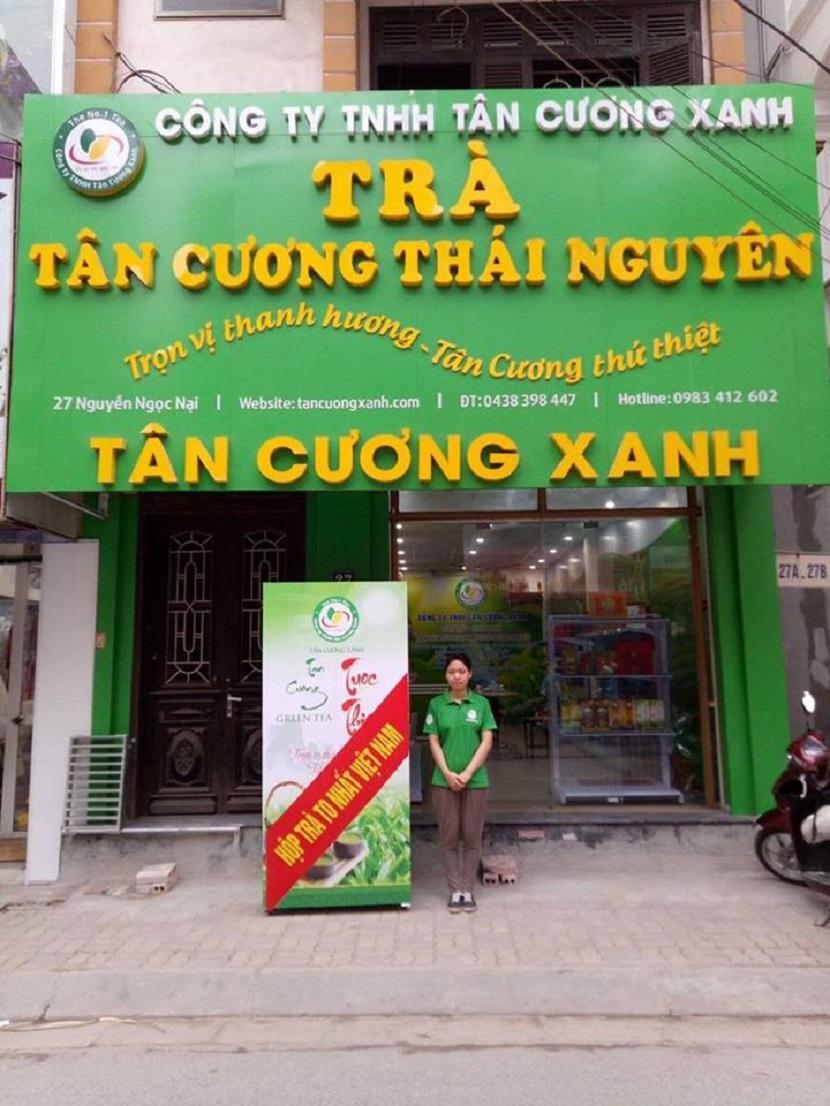 tra thai nguyen Tan Cuong Xanh11.jpg
