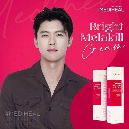 Kem dưỡng trắng da nâng tone Mediheal Bright Melakill Cream