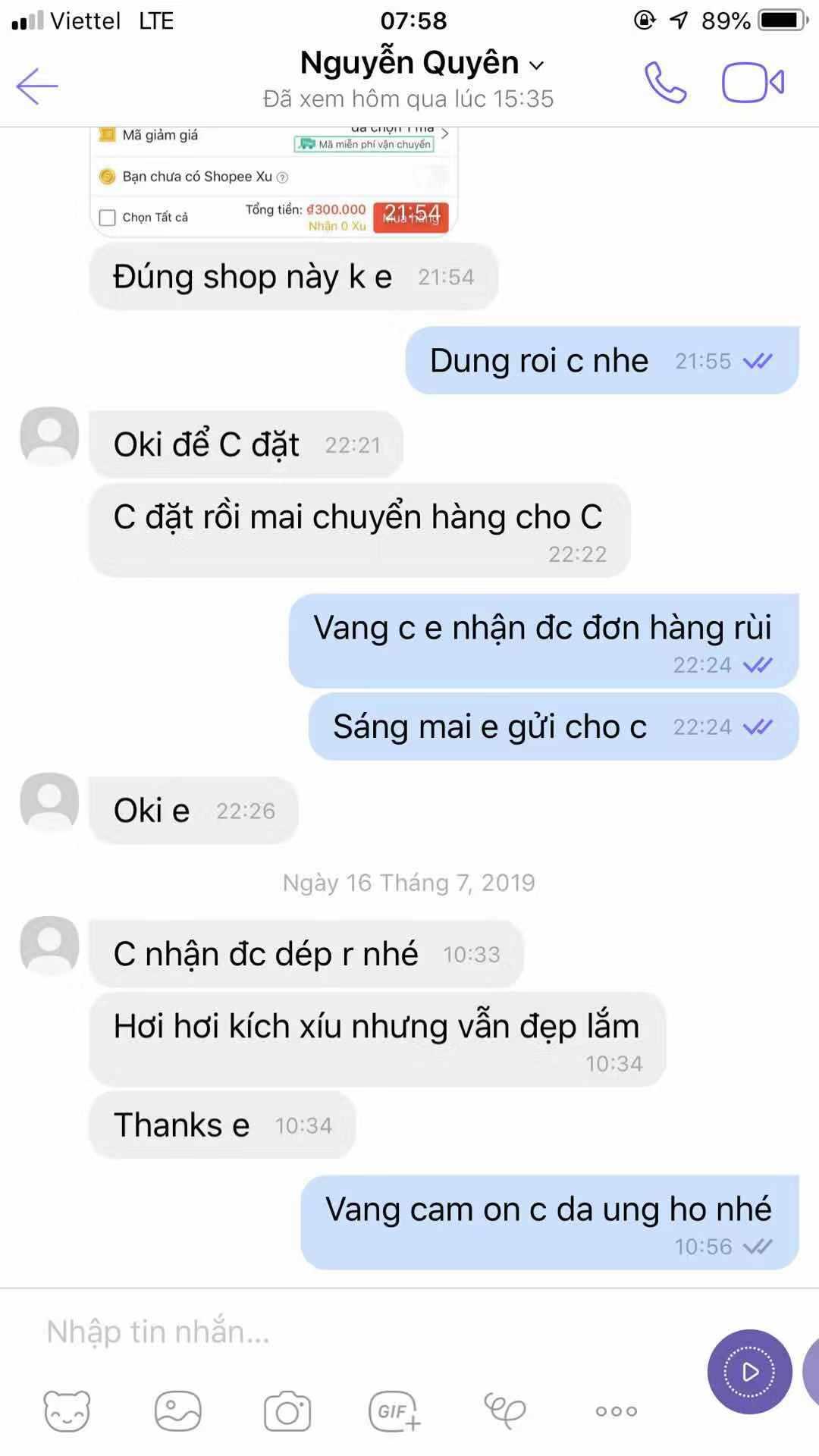 WeChat Image_20190719082916.jpg