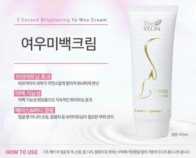 WoYooCream-Korea-Beautiful-&-Health0964566035.jpg