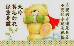 Me_Dau