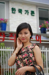 Đoàn Thanh Huyền