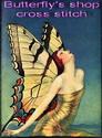 tutti_butterfly